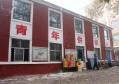 石家庄旧厂区打造孵化产业园 老厂房变身创业沃土