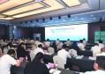 石家庄市裕华区举办招商引才政策推介(发布)会 5个项目正式签约 总投资1105亿元