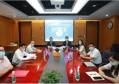华侨城北方集团携手石家庄井陉县推动区域文旅产业提质升级
