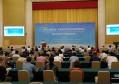 2021(第五届)京津冀开发区协同创新发展论坛在石家庄举行
