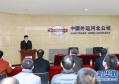 石家庄新华网络平台道路货物运输经营产业园区揭牌