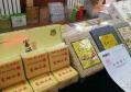 石家庄市藁城区:努力打造国家级现代富硒农业产业园区